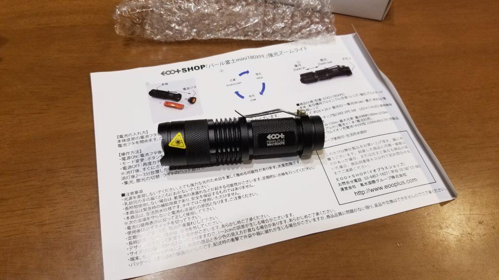 CMOS TP-300 DCテープ