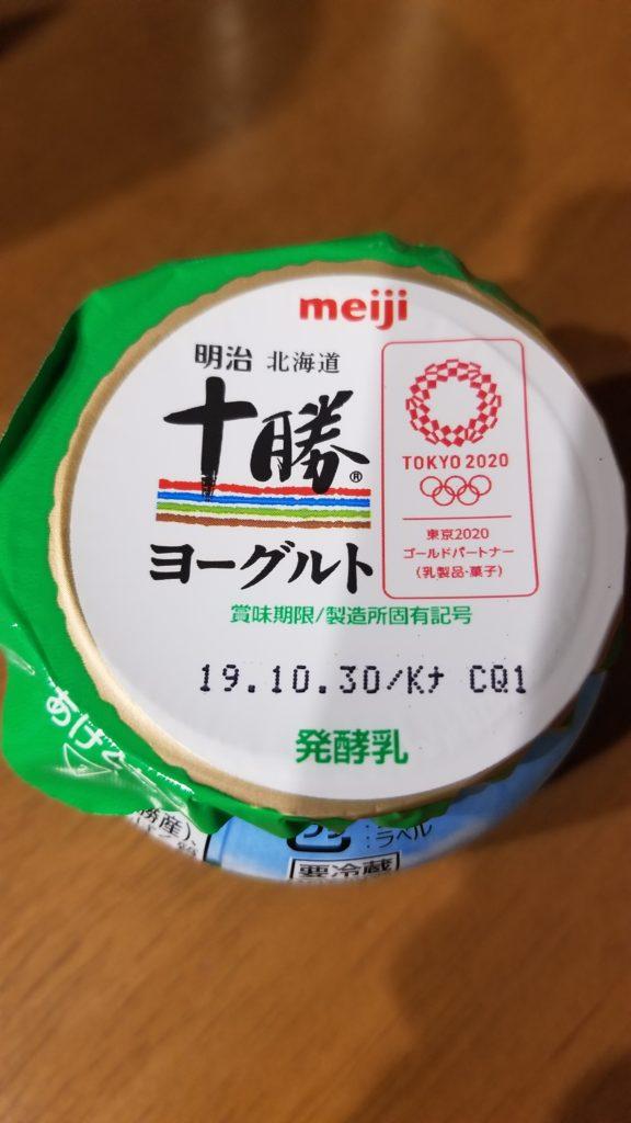 CMOS MAKD50PEN 耐熱プロテクトテープ