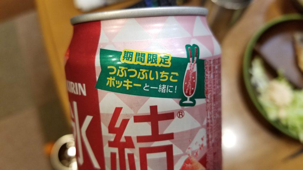 CMOS リチウムイオン電池 MAKD50PEN