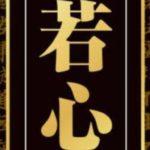 塗工 フィルム CMOS