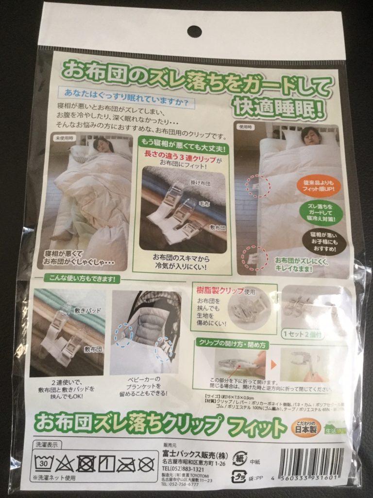金属箔 シートカット 量産